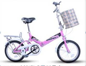 折疊自行車