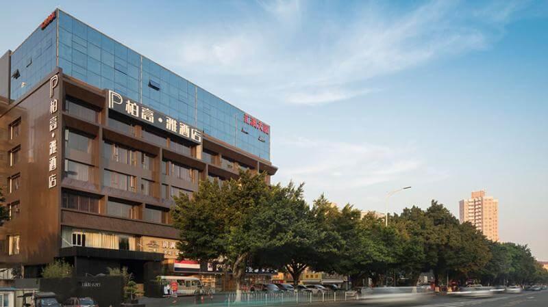 广州东圃天河城店