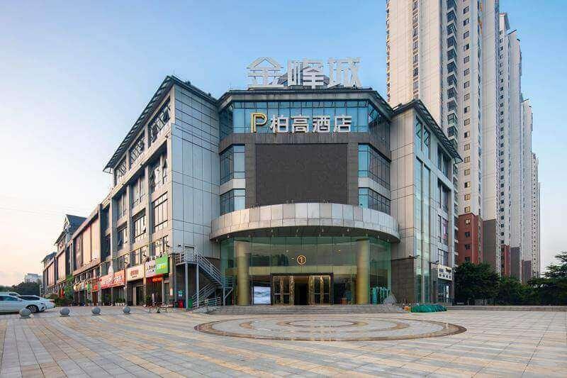 广州萝岗科学城金峰地铁站店