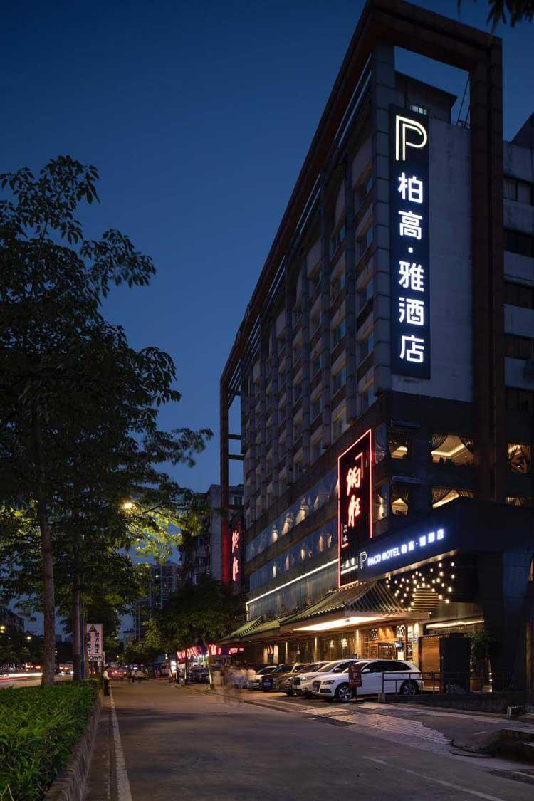 广州江泰路地铁站店