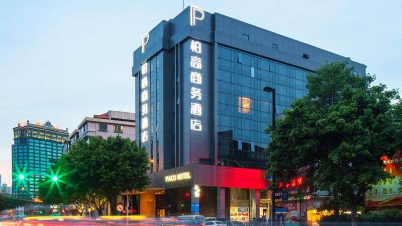 广州天河北天平架地铁站店