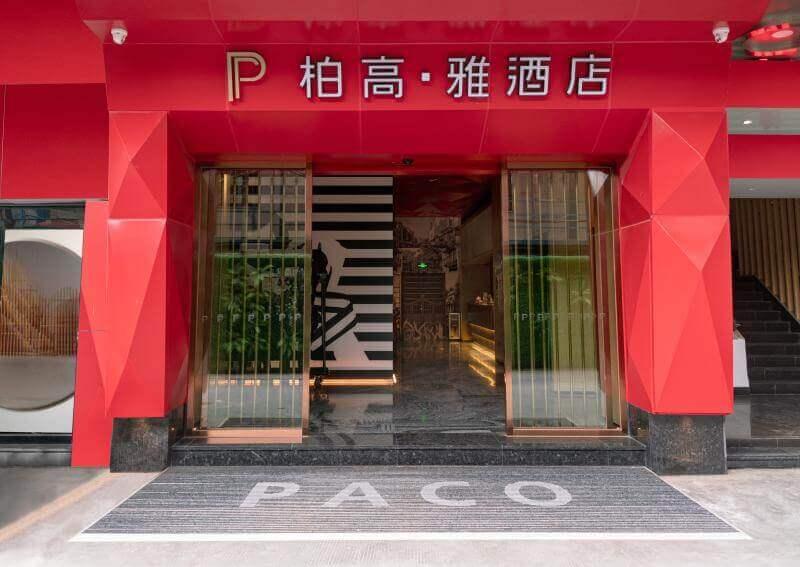 广州北京路地铁站店