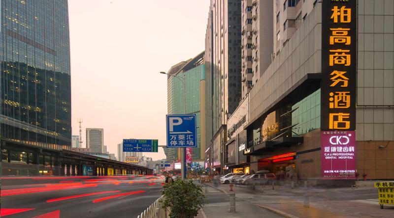 广州太古汇石牌桥地铁站店