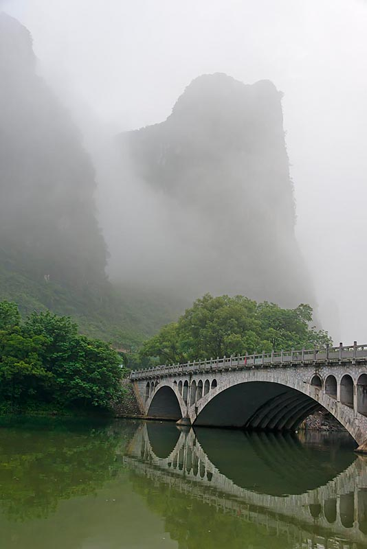 Gongnong Bridge on Yulong River
